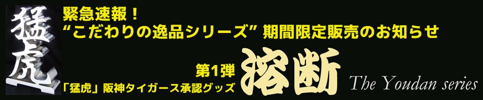 aq_item_001_banner